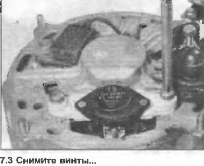 Щетки генератора ауди 80